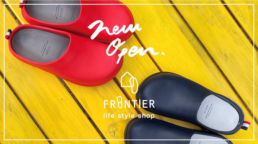 フロンティア公式オンラインショップ「FRONTIER lifestyle shop」を開設